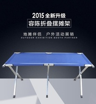 Clothes shelves for sale with a stall night market stalls shelves thick jewelry display display table folding
