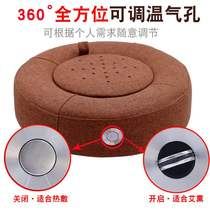 Bodhi acupuncture sitting smoked stool Ai acupuncture cushion futon sitting acupuncture instrument wooden whole body stool Ai acupuncture box with acupuncture.