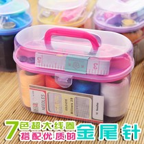 Home Mini Multi-Function black sewing sewing kit boxed embroidery sewing kit cute