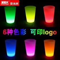 Dedicated Bar Stick Night Light Cup Glow Ingress fluorescent cup 12OZ cup dance cup props Beijing bar cup