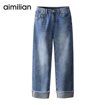 Amy love jeans female straight high waist 2019 new summer was thin washed tassel cotton fall wide leg pants