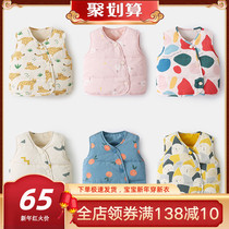 Baby down vest autumn and winter baby baby baby Winter Light childrens jacket winter wear male baby vest