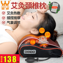 Cervical massage neck waist shoulder back multi-function body electric hot compress cushion pillow home massage pillow