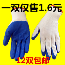 Stone protective gloves dipped wear-resistant industrial protective pouches hanging plastic men and women gloves thin soft non-slip protective cover