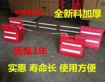 Red and white small water horse anti-collision Pier irrigation barrier anti-collision barrel Environmental Protection fence water injection Pier blow molding plastic isolation Pier