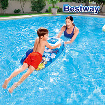 Bestway childrens surfboard inflatable water board floating board water inflatable floating bed floating row swimming toys