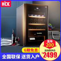 HCK Husky SC-130SKA constant temperature and humidity wine cabinet electronic temperature control glass door Home Single Door small refrigerator