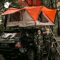Outdoor large roof tents outdoor camping tent car large male picnic two * tent tent outside awning