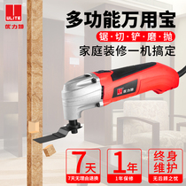 Wan yongbao multi-function trimming machine Wan yongbao woodworking power tools electric shovel hole machine slot machine cutting machine