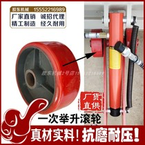 Girder Calibrator Accessories Lifting roller wheel leg roller lifting bracket leg roller wheel sheet metal Repair