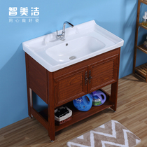 Space aluminum bathroom cabinet laundry cabinet ceramic laundry basin with washboard outdoor floor laundry trough balcony bathroom