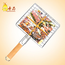 Chishang household outdoor charcoal grill accessories grilled fish clip barbecue clip hamburger clip barbecue tools trumpet