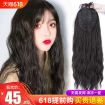 Wig female long hair round face cute new hair set long curly hair net red wool curly corn hot natural full head set