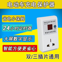 Electric car charging automatic power-off timer switch household mobile phone charging timer socket timing converter