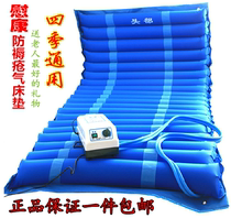 Jia Wo Comfort Kang anti-Bedsore gas mattress single household bedsores gas mattress summer paralysis patient care gas Mattress