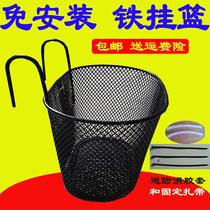 Bicycle bike basket mountain bike basket Folding Bike electric bicycle basket front hanging basket bicycle metal basket