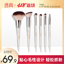 Through the real beginner Makeup Brush Makeup tools full set of eye shadow brush foundation brush girl Heart Makeup Brush Set