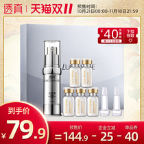 (Double 11 pre-sale) through the real eye cream excellent eye repair kit box lifting tension induced fade dark circles