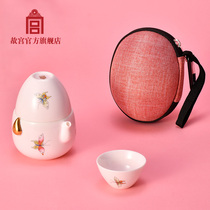 Palace Flower butterfly pattern travel set tea gift gift Palace Museum official flagship store