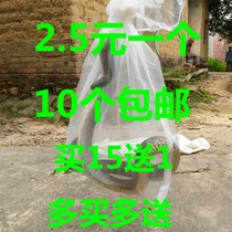 Snake bag snake bag snake bag net thickened encryption loaded snake bag bag soft loaded fish bag aquatic net bag 10 packs