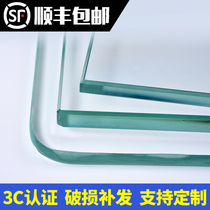 Tempered Glass Custom Desktop Custom table desk table 8mm round glass plate Factory Direct Battalion