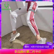 Sports pants women loose toe yoga pants running breathable quick-drying woven pants casual shutting thin fitness pants