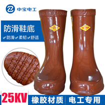 China Bao electric double safety brand high voltage insulated boots 25KV power safety electrician pressure-resistant insulated boots insulated shoes