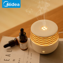 Beauty Aromatherapy aromatherapy humidifier home bedroom plug-in essential oil incense stove to help sleep spray aromatherapy lamp small
