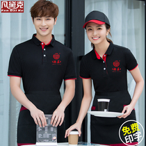 Restauration serveur salopette T-shirt Short-sleeved thé dété fast food barbecue Hot pot restaurant Restaurant tooling