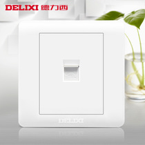 Delixi switch socket two core phone panel 86 type Home 2 core fixed telephone line socket wall concealed
