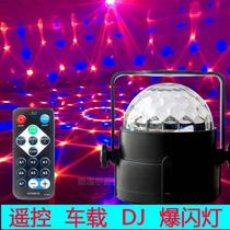 USB car Decorative lamp inside jewelry DJ flash atmosphere lamp Home soft sister room childrens bedroom layout lights