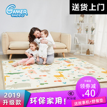 Baby crawling pad thickening baby climbing pad childrens mat living room home tasteless stitching drop pad oversized