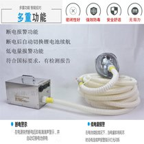 Intelligent electric ventilator fire medical air supply 20 meters electric air supply long tube respirator silicone mask