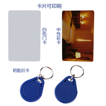 Hotel Hotel intelligent electronic lock door card to take power card home fingerprint lock password lock with card magnetic card buckle card