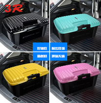 Car storage car storage box trunk finishing box storage box car debris box car storage box supplies