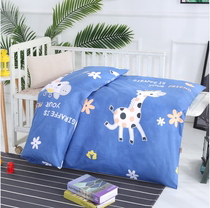 Childrens kindergarten quilt cover 120 * 150 is covered by childrens sheets autumn and winter models support custom