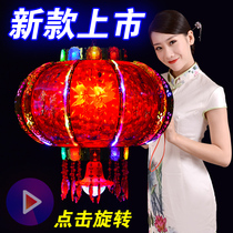 Colorful rotating lantern led marquee balcony chandelier luminous modern Chinese wedding door red ornaments