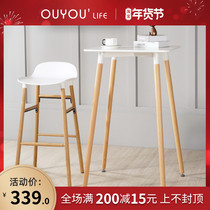 Nordic table Eames table modern minimalist small apartment bar table white table leisure square table home bar table