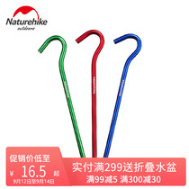 Naturehike guest tent ground nailing outdoor fixing accessories round hook plus bold long wind camp nails.