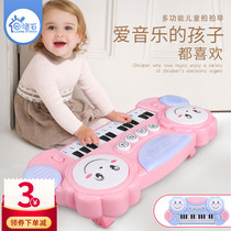 Childrens keyboard baby beginner early childhood piano music 0-3 years old 2 boys and girls baby educational toys