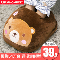 Changhong warm feet treasure plug electric warm shoes heater female charging heating cover mat electric warm shoes winter artifact