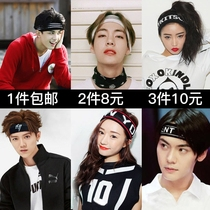 Sports hair band Tide men headband headband Korean headdress wide side headband sweat headband personality running headdress female