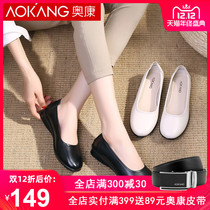 Aokang small shoes womens 2019 new winter work shoes soft bottom shallow mouth black flat occupation stewardess single shoes women