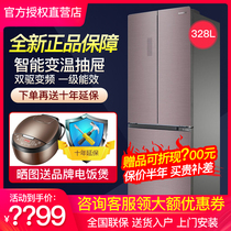 Rongsheng (Ronshen)328l BCD-328WKM2MPC French 4-door Multi-Door Refrigerator