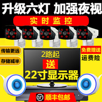 1080POE digital high-definition network monitoring equipment set with display one machine camera supermarket household
