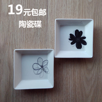 $19 special Japanese ceramic disc line pattern dish square dish four-disc sauce dish vinegar dish.
