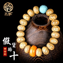 Xingyue Bodhi hand string Buddha Zhuhai south original ecology big Bodhi child hand beads beads men and women play single ring gold seed
