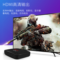 Little Overlord G66 smart body sense game console home 4K HD TV game console Android King Glory GBA arcade chicken simulator home entertainment console connected to TV set-top box.