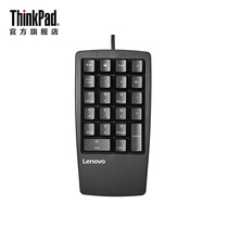 Lenovo Computer Wired Numeric Keypad USB Keyboard Financial Keyboard FKL808