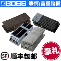 BOSS volume pedal EV-5 FV-30 FV-500 PW-3 electric guitar bass expression wah pedal